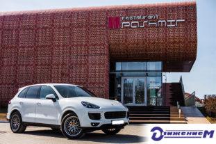 Porsche Cayenne Diesel Прокат Казань